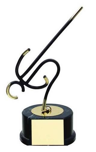 Trofeo karate latón