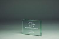 Trofeo Guadajoz de Cristal
